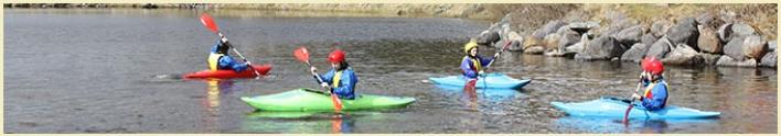 <span>Adventure</span>on Lough Talt
